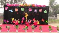 喜洋洋幼儿园舞蹈《爱上幼儿园》