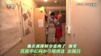 [纪实72小时][北国的学生宿舍]