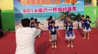 哆来咪幼儿园(商城)2016环保时装秀4