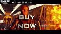 《X戰警:天啓》快銀版宣傳片  快銀喊你買票啦