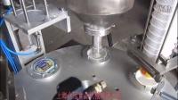 BHZ-1 土豆粉 粉末灌装机