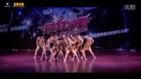 2016发现王国炫舞争霸赛沈阳赛区沈阳音乐学院  DY街舞社团