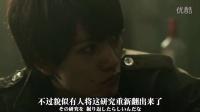 【小仙上传】[魔星字幕团][假面骑士Amazons][10][丛林法则]_高清