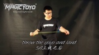 Magicyoyo Present YoYo Tutorial 5A-04-Around the world