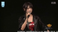 2016-06-05 SNH48 TeamHII公演MC剪辑