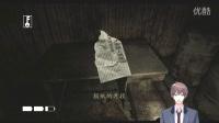 【GT特攻组】Wii《咒怨》全收集实况流程解说01