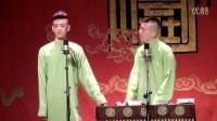 20160605 三里屯 下午场 张云雷 杨九郎 学电台