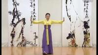 14抻手 推手动作组合 朝鲜族舞蹈速成教材_标清