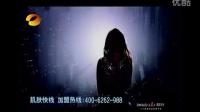 肌肤快线jfsp湖南卫视化妆品加盟化妆品代理官方广告宣传片 肌肤食品www.jfsp.cn