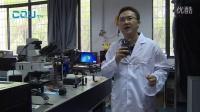 【探秘实验室】物理学院黄映洲老师带大家领略高大上的实验设备