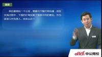 2016海南省考面试真题解析01