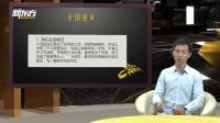 2016北京高考语文解析杨洋