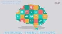 汉语睡眠对于记忆力的影响_(new)
