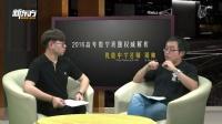 2016北京高考数学解析-周帅