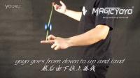 Magicyoyo Present YoYo Tutorial 1A-04-Special bind