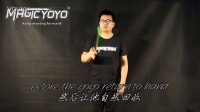 Magicyoyo Present YoYo Tutorial 2A-04-Single loop