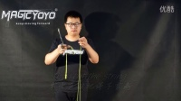 Magicyoyo Present YoYo Tutorial 2A-01-Set the string