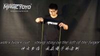 Magicyoyo Present YoYo Tutorial 3A-03-One hand bind