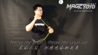 Magicyoyo Present YoYo Tutorial 4A-03-Throw and catch
