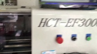 双色吸顶灯贴装、吸顶灯视频、HCT-EF30000
