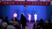 2016年5.12牡丹江林业中心医院护士节03岗位礼赞