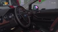 《动车时代》昌河Q25 湖南天隆汽车销售服务有限公司