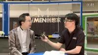 犀利5分钟 | ELLEMEN专题总监赵岚犀利开问