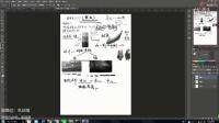 游戏动漫设计教程之设计的基础知识储备-黑白配色
