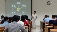 培訓師 薛寒冰《用培訓創造績效——2015全國巡回培訓(廣州站)》
