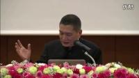 2016年日本东京传统文化公益论坛-黄柏霖老师