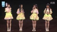 2016-06-08 SNH48 TeamXII公演MC剪辑