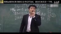 【最会吹牛逼老师搞笑短片11】幽默搞笑视频 傻缺恶搞吐槽视频