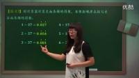 5MP1-03-小数除法(二)-Q02-YUE_高清