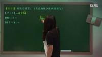 5MP1-03-小数除法(二)-Q01-YUE_高清