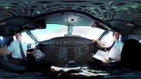 全景360°驾驶舱视图-瑞士日内瓦空客A320 -苏黎世