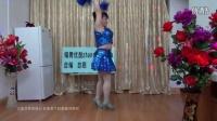 分解含正背面展示 前面那个姑娘 48步花球广场舞单手换双手练习基本功的教学版 原创