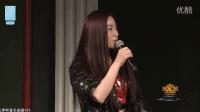 2016-06-09 SNH48 TeamHII公演MC剪辑