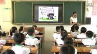 德庆县新圩镇中心小学消防安全教育视频---谢少梅