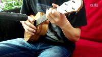 《Today》 ukulele指弹 江老师 珮蒂尤克里里