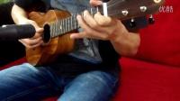 《爱情的喜悦》 ukulele指弹 江老师  珮蒂尤克里里
