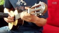 《重燃》ukulele指弹 江老师