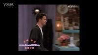 看美剧学英语练口语 老友记Friends第2季第03集-01