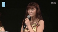 2016-06-10 SNH48 TeamX公演MC剪辑