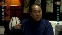 弟子规看天下-02-年轻人为什么无能(北京丰台医保康复护理)