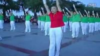 第五套佳木斯快乐舞步健身操完整版_标清