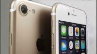 【阿炳科技】苹果iPhone 7高清渲染图曝光?