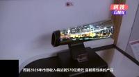 「科技日报社」iOS 10或将支持卸载官方应用  柔性OLED潜力巨大