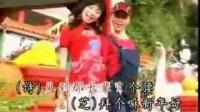 2004年   黄美诗与刘丽芝  -  今年好运来
