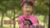 Zheng Yi 鄭儀 - 南泥灣 Nan Ni Bay