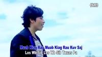 苗族歌曲2016Ntaj neeb Yaj Koj sexy 2016 YouTube2016